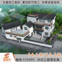 墅图三层农村自建房中式住宅别墅设计三层乡村住宅设计图别墅设计图纸