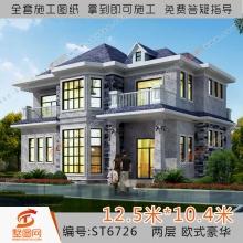 墅图农村2层自建房农村自建别墅图纸两层别墅设计图农村建房设计