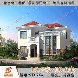 墅图钢结构别墅设计图纸新农村自建别墅设计图两层自建别墅图复式钢