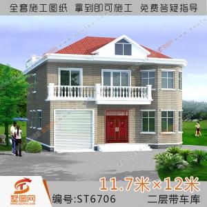 墅图农村别墅设计自建两层别墅设计图纸农村私家别墅