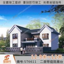 墅图别墅设计图农村自建别墅设计图纸两层带庭院别墅图私人住宅设计图