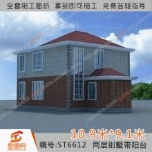 墅图私人自建别墅图纸私家别墅设计图两层别墅效果图农村住宅设计图纸