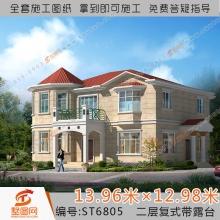 墅图农村房屋设计图 两层别墅设计图二层别墅设计自建房设计 二层别墅设计图