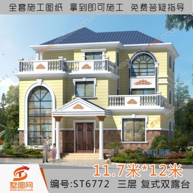 销量TOP1:墅图农村小别墅设计图纸农村3层复式别墅别墅带双露台自建房设计图纸