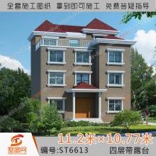墅图自建房图纸私家别墅设计图四层房屋设计图新农村住宅设计效果图