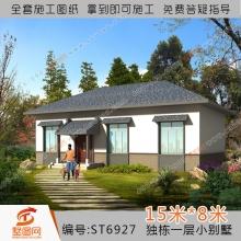 墅图别墅图纸一层农村小别墅设计图自建房设计图纸简单一层农村房