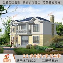 墅图新农村住宅设计图纸私人两层别墅设计图农村自建别墅设计施工图