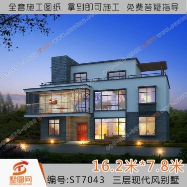 墅图现代风复式别墅设计图纸三层 大气自建房屋二层半