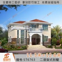 墅图农村别墅设计图纸农村2层自建别墅设计两层复式别墅自建房设计图