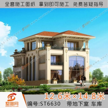 墅图私家别墅设计图纸自建别墅设计图复式别墅私人别墅设计图带地下层