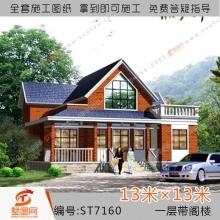 墅图农村经济型一层半独栋小别墅图纸二层带阁楼自建房屋设计