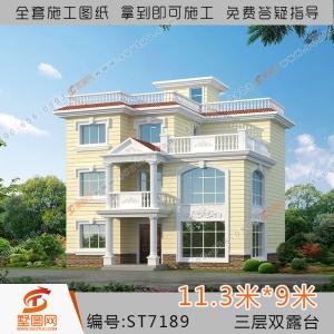 墅图别墅图纸三层别墅设计图农村自建房设计图三层别墅设计图农村自
