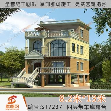 别墅设计四层教程住宅设计图别墅设计图纸建筑设计乡村简答题图片