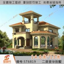 墅图二层别墅设计图纸欧式独栋自建房全套施工图农村建房图纸