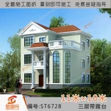 墅图三层别墅设计农村自建别墅图纸三层别墅设计图自建房图纸房屋设计图