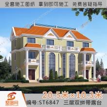 墅图新款三层双拼联排别墅设计图纸农村自建房全套效果图6847