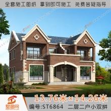 墅图网二层独栋小双拼小别墅设计图纸 农村两户自建房全套图6864