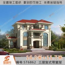 墅图别墅设计图纸三层全套自建房复式带堂屋土灶施工图6862