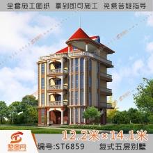 墅图网五层复式别墅全套 农村自建房建筑图纸带电梯6859