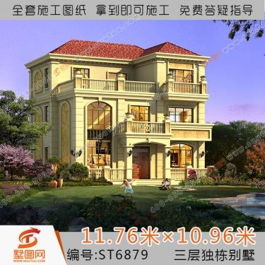 墅图网简欧式别墅设计图纸三层农村全套自建房方案图带水电6879