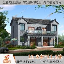 墅图网中式古典小户型双拼别墅设计图纸农村自建房全套施工图6891