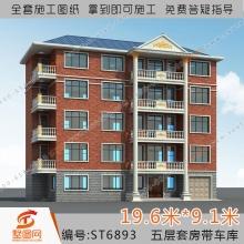 墅图农村出租房屋全套自建房设计图纸 五层套房施工图效果图6893