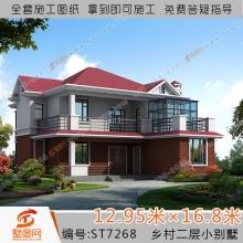 墅图网农村自建房设计图纸全套施工图二层乡村小别墅带阳台7268