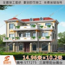墅图网三层农村自建房设计效果图别墅施工图带阳台简约7275