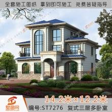 图网复式三层别墅设计图纸带阁楼农村自建房全套图7276