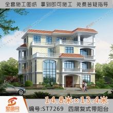 墅图四层农村自建房设计图纸7带阳台平顶简约复式别墅施工图7269