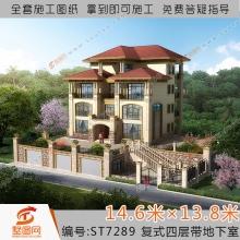 墅图四层别墅设计图复式建房施工图农村豪华大气带地下室车库7289