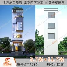 墅图网农村建房设计图纸四层街道小区建房全套施工效果图7280
