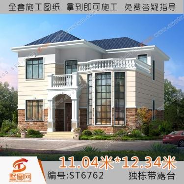 销量TOP2:墅图别墅设计图纸新农村自建别墅设计图两层自建别墅图经济型别墅
