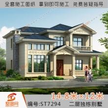 墅图二层别墅设计图纸新农村自建房全套方案效果图欧式建房7294