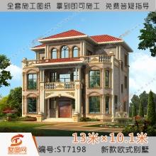 墅图简欧式三层别墅设计图纸 农村自建房独栋全套结构施工图7198