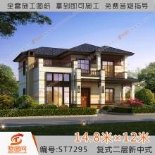 新中式二层复式别墅设计图纸农村自建房2018新款外观效果图7295