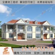 墅图网新款二层双拼联排别墅设计图带堂屋新农村建房全套施工7308