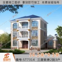 墅图网新款三层别墅设计图纸两户套房农村自建房施工效果图7314