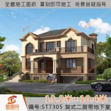 墅图复式二层别墅设计新农村建房图纸大客厅独栋半地下室车库7305
