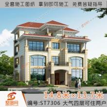 墅图大气四层别墅设计图新农村自建房施工全套图欧式水电齐全7306
