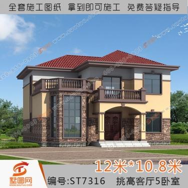 墅图新农村二层建房图纸设计 房屋设计图120平小户型别墅施工7316