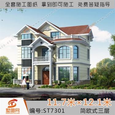 墅图新农村别墅三层自建房设计效果图120平小洋房施工图全套7301