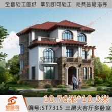 墅图农村三层自建房设计图纸120平经济小户型别墅施工图全套7315