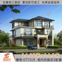 墅图网现代新中式三层别墅设计图纸复式农村自建房全套效果图7319