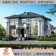 墅图网二层中式小别墅施工图纸设计 全套农村自建房新中式7321